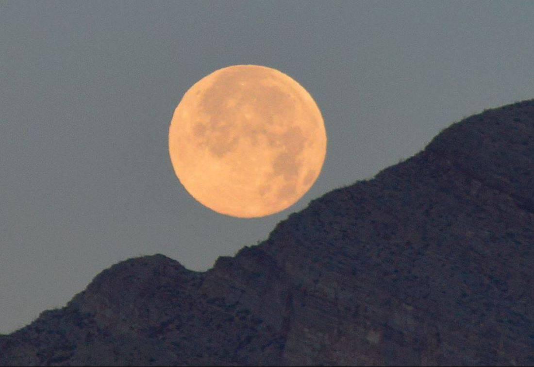 Last full moon of 2020